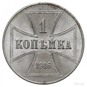 1 kopiejka 1916 J, Hamburg, Parchimowicz 1.b, wyśmienit...