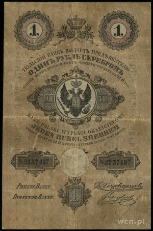 1 rubel srebrem 1858, podpisy: B. Niepokoyczycki i S. E...