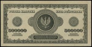 500.000 marek polskich 30.08.1923, seria AN, numeracja ...