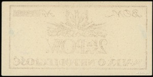 Polska Organizacja Wojskowa, 2 korony, numeracja 1223, ...