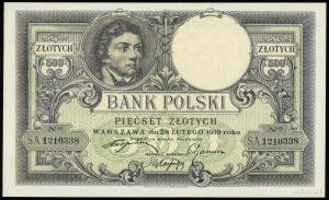 500 złotych 28.02.1919, seria A, numeracja 1210338, Luc...