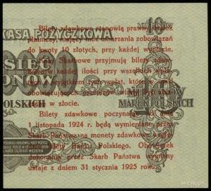 zestaw 2 x 5 groszy 28.04.1924, nadruk na lewej i prawe...
