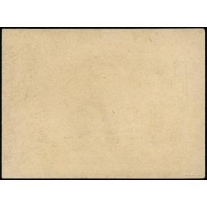 cegiełka wartości 5 złotych 15.03.1924, na Fundusz Koła...