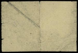 Konzentrationslager Dachau, Prämienschein (bon) na 1 ma...