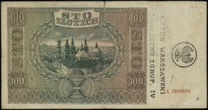 100 złotych 1.08.1941, seria A, numeracja 7599625, po o...