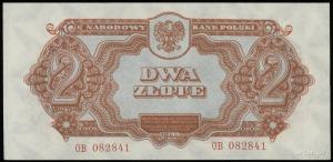 2 złote 1944, w klauzuli OBOWIĄZKOWYM, seria ОВ, numera...