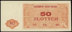Narodowy Bank Polski, niewyemitowany banknot 50 złotych...