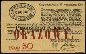 Częstochowa, Ryski Bank Handlowy - oddział w Częstochow...