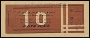 """Spółdzielnia Wojskowa """"Pogranicze"""" w Krośnie n O. (Wiel..."""