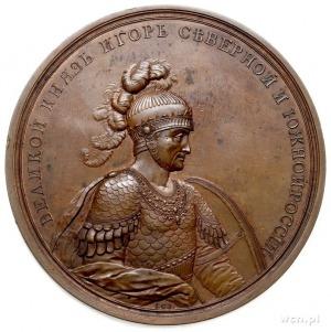 kniaź Igor Rurykowicz II - wyprawa na cesarstwo bizanty...