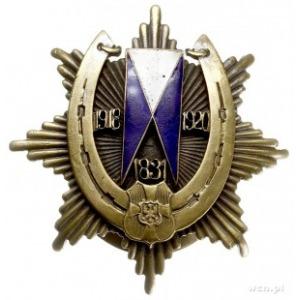 odznaka pamiątkowa 19 Pułku Ułanów Wołyńskich -Ostróg, ...