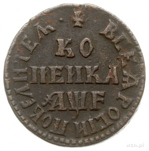 1 kopiejka 1705, Kadashevskij Dvor (Moskwa), Bitkin 331...