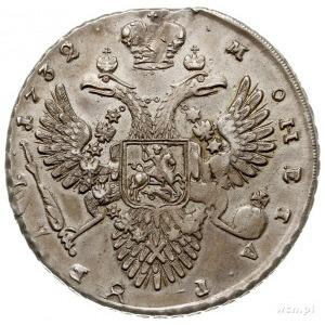 rubel 1732, Kadashevskij Dvor (Moskwa), srebro 25.96 g,...