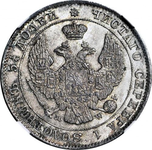 Zabór Rosyjski, 50 groszy = 25 kopiejek 1847, MW, GABINETOWE