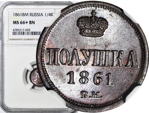 Zabór Rosyjski, Połuszka 1861 BM Warszawa, WYŚMIENITA!!!