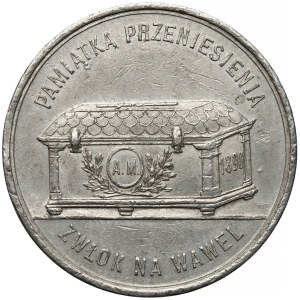 Medal, Przeniesienie zwłok Adama Mickiewicza na Wawel 1890 - rzadki