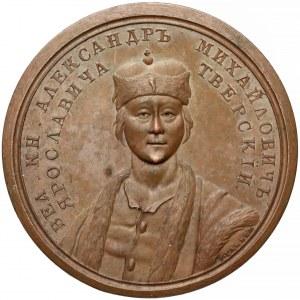 Rosja, Medal SUITA (34) Aleksander Twerski 1326-1327