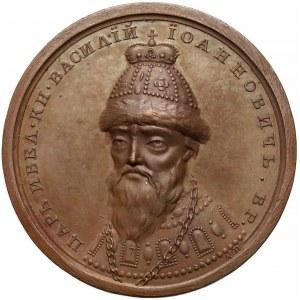 Rosja, Medal SUITA (48) Wasyl IV Szujski 1606-1610
