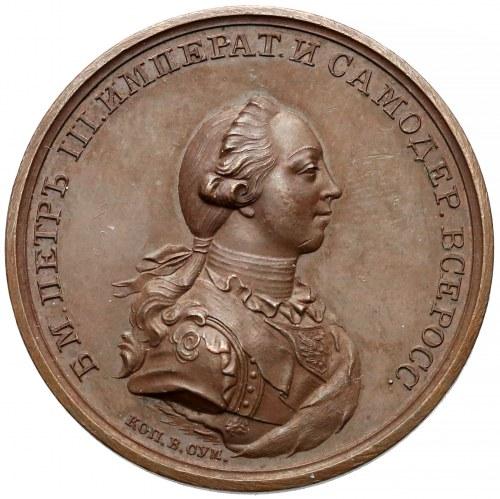 Rosja, Medal SUITA (58) Piotr III Fiodorowicz 1762