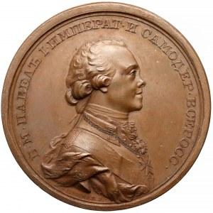 Rosja, Medal SUITA (60) Paweł I Piotrowicz 1796-1801