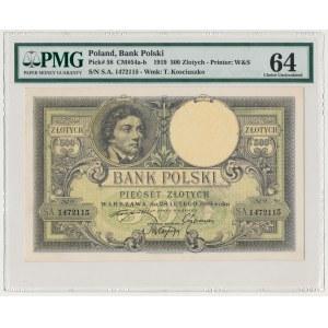 500 złotych 1919 - niski numerator - PMG 64