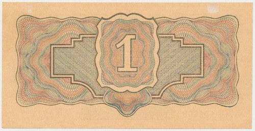 Rosja, 1 rubel 1934