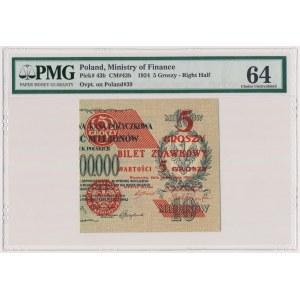 5 groszy 1924 - prawa połowa - PMG 64