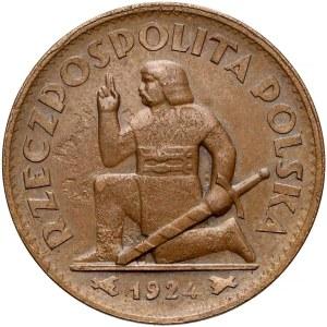 Próba BRĄZ 50 złotych 1924 Klęczący Rycerz - SKRĘTKA