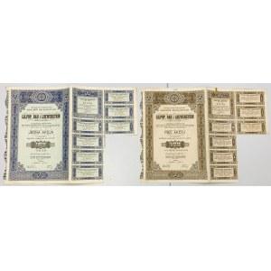 Lilpol, Rau & Loewenstein, 100 zł i 5x 100 zł 1937 (2szt)