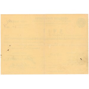 Generalne Towarzystwo Ubezpieczeń na Życie, Kwit do Polisy 1911 r.
