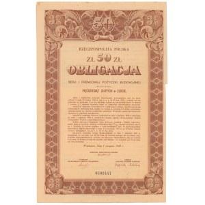 3% Premiowa Pożyczka Budowlana 1930, Obligacja na 50 zł