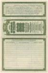 7% Pożyczka Stabilizacyjna 1927, Obligacja $500