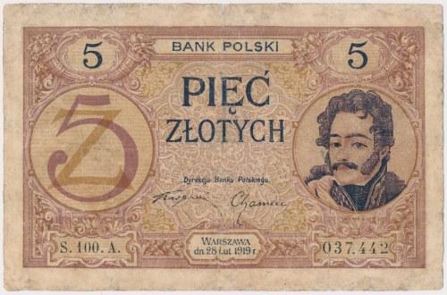 5 złotych 1919 - seria trzycyfrowa - S.100 A