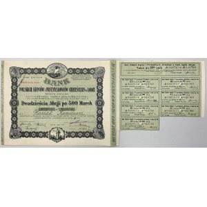 Bank Polskich Kupców i Przemysłowców Chrześcijan, Em.3, 20x 500 mkp