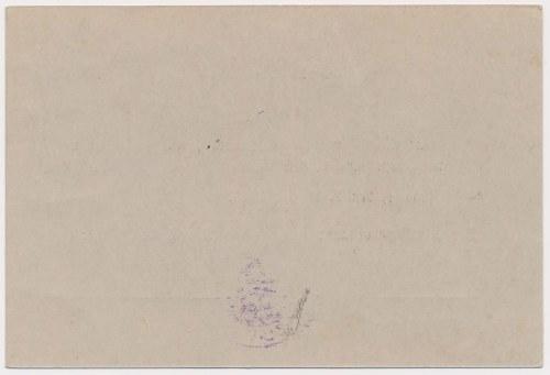 Zaborze (Zabrze), 1 mk 07.08.1914 UNGULTIG