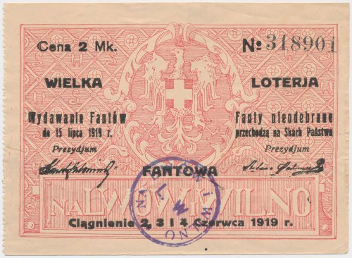 Loteria Fantowa na Lwów i Wilno, 2 mk, Nr.318901