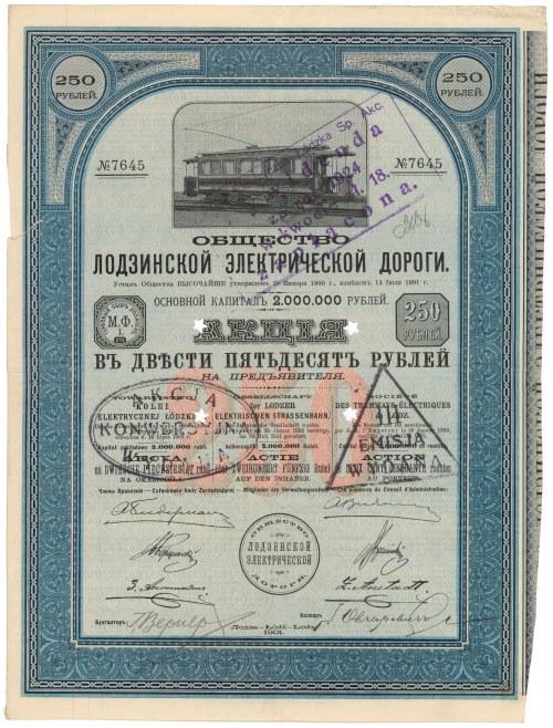 Kolej Elektryczna Łódzka, 250 rubli 1901