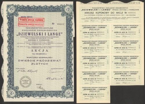 Zakłady Ceramiczne Dziewulski i Lange, Em.2, 250 zł