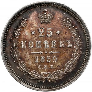 Rosja, Aleksander II, 25 kopiejek 1859 ФБ
