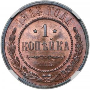 Rosja, Mikołaj II, 1 kopiejka 1913 - NGC MS66 RB (MAX)