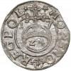 Zygmunt III Waza, Półtorak 1617 Bydgoszcz - Sas bez tarczy - rzadki