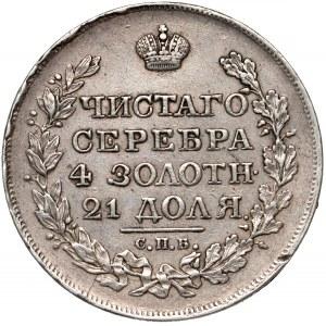 Rosja, Aleksander I, Rubel 1820 ПД