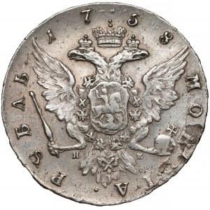 Rosja, Elżbieta, Rubel 1758 СПБ, HK - rzadki