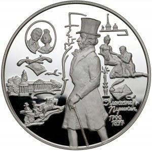 Rosja, 25 rubli 1999 - Aleksander Puszkin