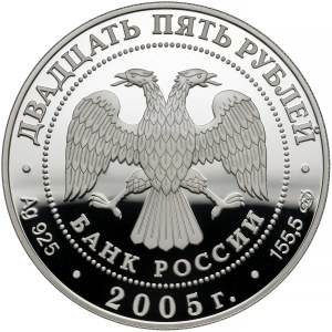 Rosja, 25 rubli 2005 - Bitwa na Kulikowym Polu