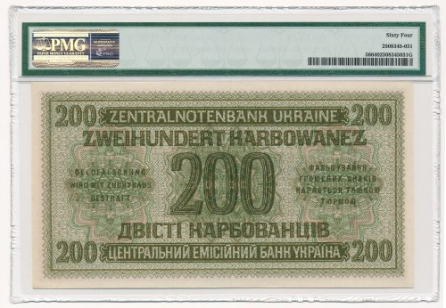 Ukraine 200 karbovantsiv 1942 - PMG 64