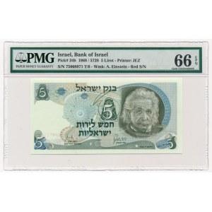 Izrael 5 lirot 1975 - PMG 66 EPQ