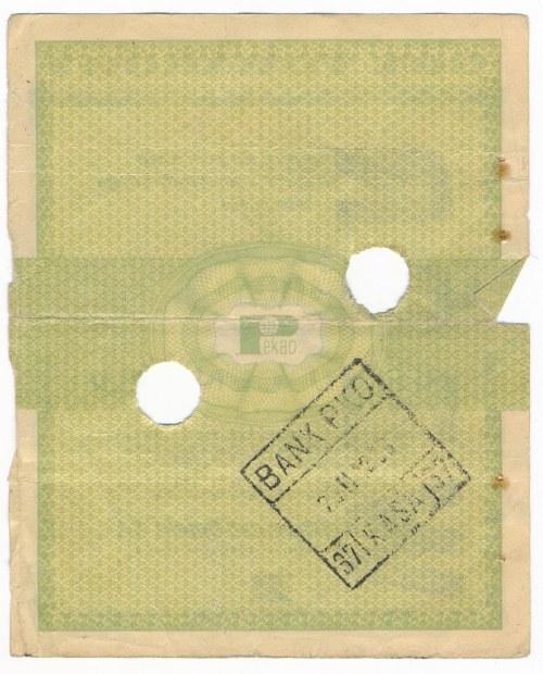 Pewex Bon Towarowy 5 centów 1960 WZÓR numeracja bieżąca