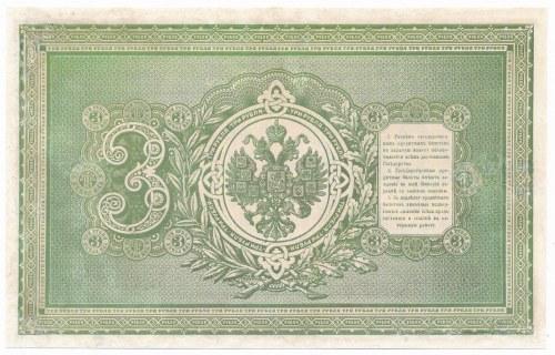 Russia - 3 rubles 1898 Timashev & Sofronov