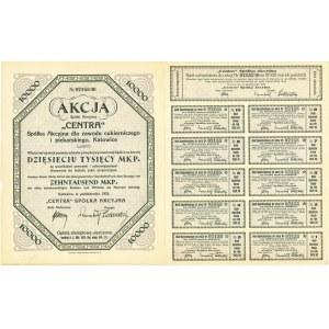 CENTRA Spółka Akcyjna, 10.000 marek 1923
